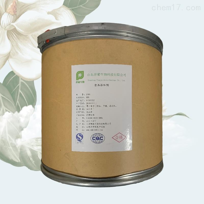 琼脂粉生产厂家报价