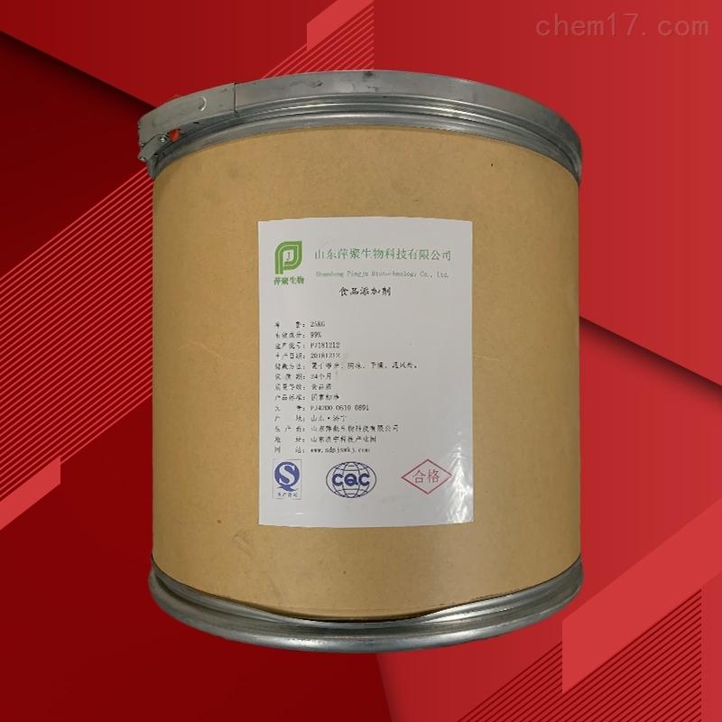 羧甲基纤维素钠生产厂家报价