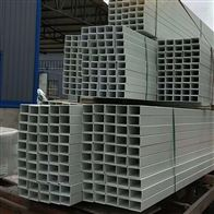 DN160 180 200 220定制化肥厂用玻璃钢檩条