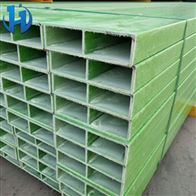 DN160 180 200 220定制玻璃钢阻燃檩条