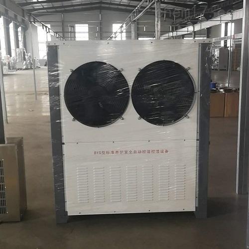 全自动控温控湿标养室