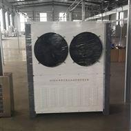 BYS-30 60 80 100 120 150全自动控温控湿标养室