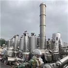 二手薄膜蒸发器厂家
