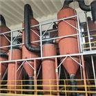 二手蒸发器回收