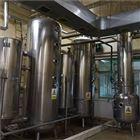 二手浆膜蒸发器回收