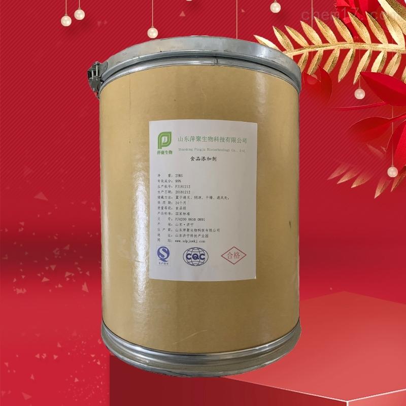 辣椒油树脂生产厂家报价