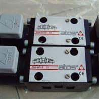 DHZO-TE-071-L5意大利ATOS电磁阀DHZO-TE-071-L5 现货