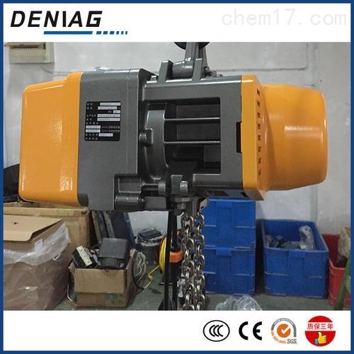 德国德马格DEMAG变频器
