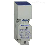 XS7-C40PC440德国施耐德接触器XS7-C40PC440现货