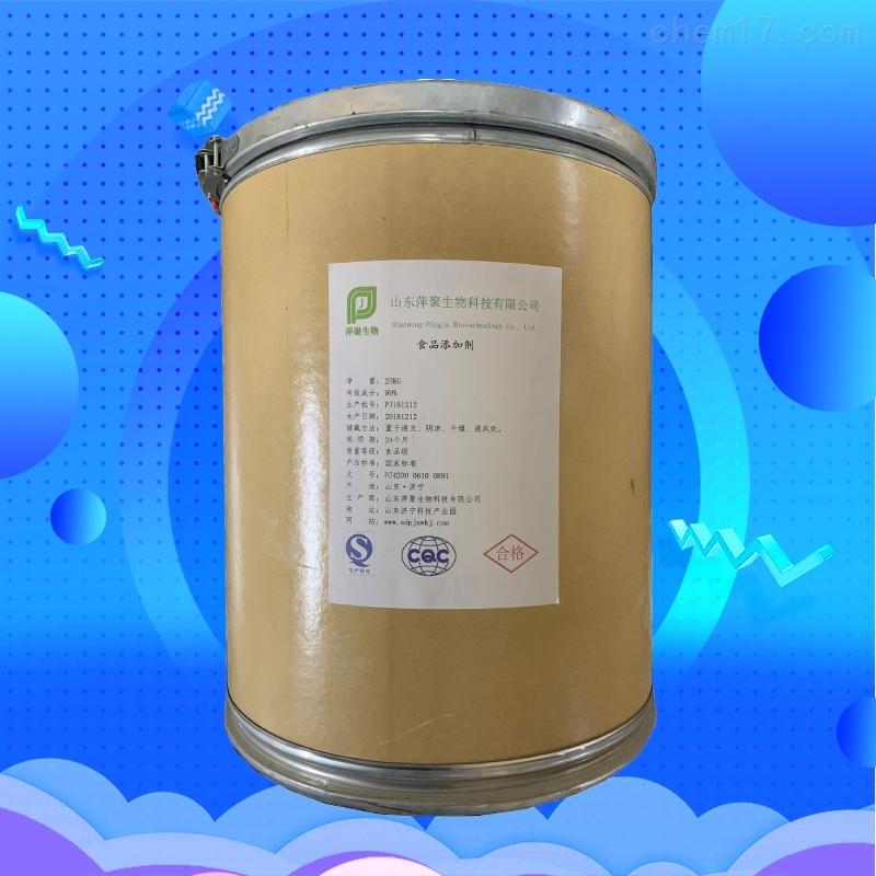 木瓜蛋白酶生产厂家报价