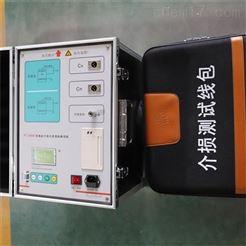 WT四級承試/自動變頻抗幹擾介質損耗測試儀