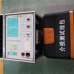 WT四级承试/自动变频抗干扰介质损耗测试仪