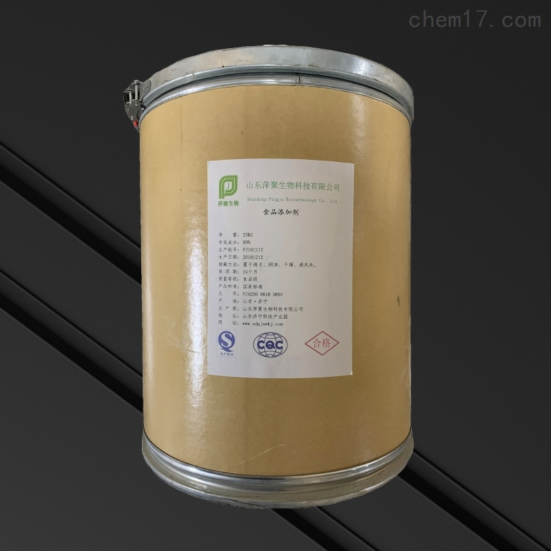 纤维素酶生产厂家报价