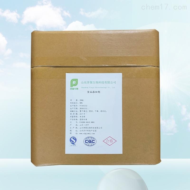 特丁基对苯二酚生产厂家报价