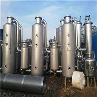 厂商回收二手20吨三效降膜蒸发器