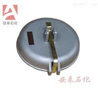 铝合金扳把式卸油阀防尘盖