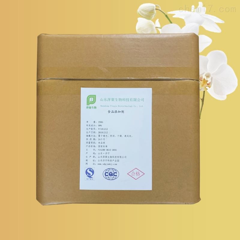 硬脂酰乳酸钠生产厂家报价