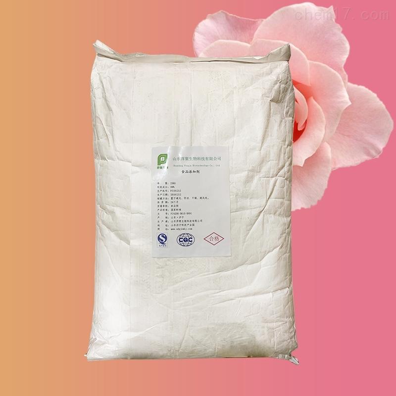山东赖氨酸盐酸盐生产厂家