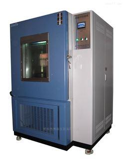 GDWSH高低温交变湿热试验箱