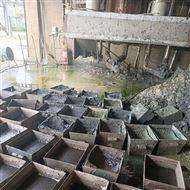白山絡合鐵脫硫化氫廠家