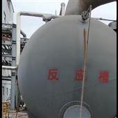 宁夏焦化脱硫络合铁价格