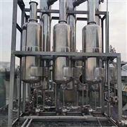 处理几台 二手浓缩降膜蒸发器