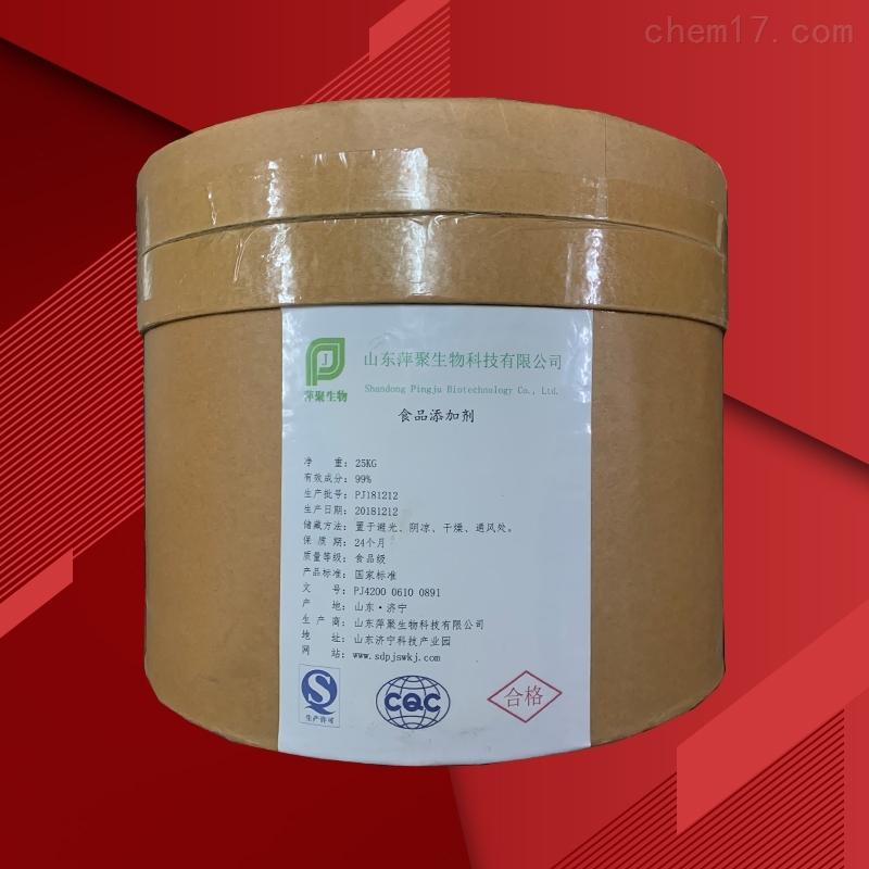 山东缬氨酸生产厂家