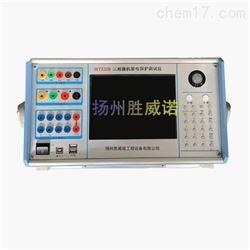 WT330三相继电保护测试仪