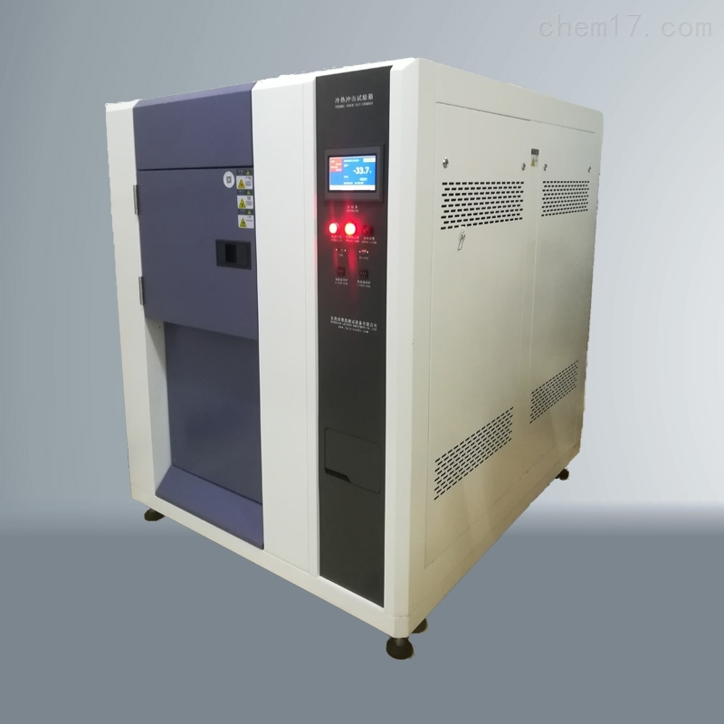 高低温冲击试验箱价格与优势
