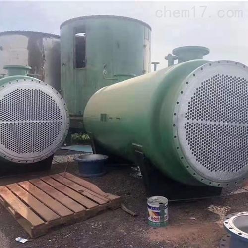 二手卧式冷凝器