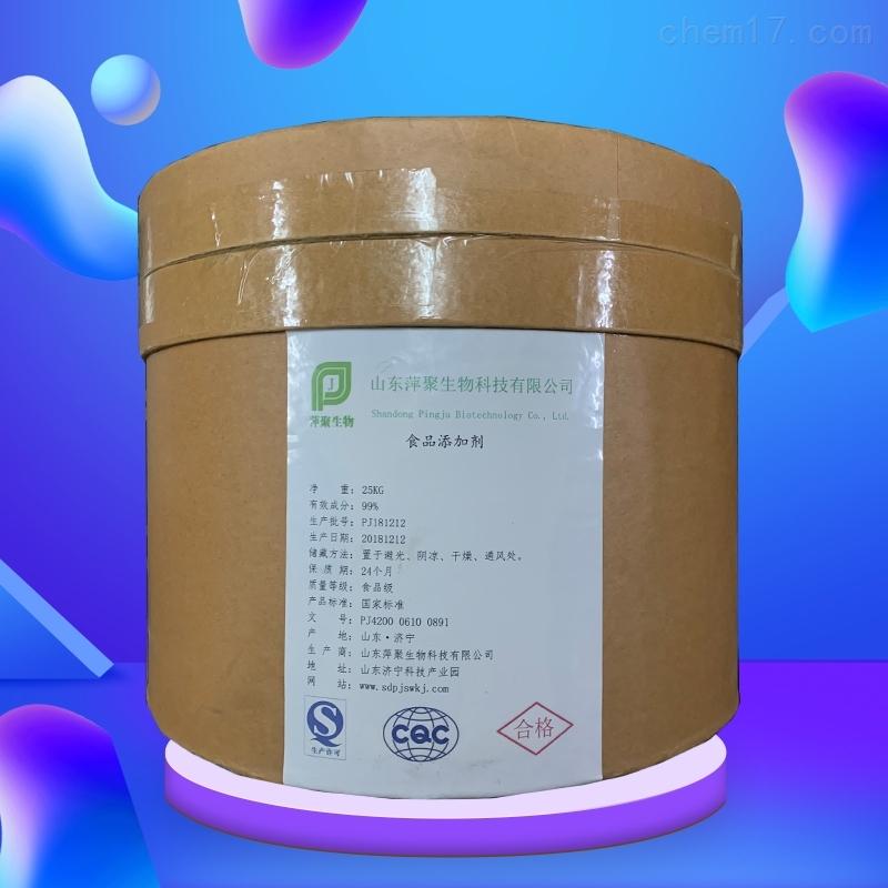 山东维生素C钙生产厂家