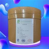 *山东维生素C钙生产厂家