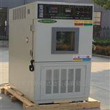 YHS-100医用恒温恒湿箱