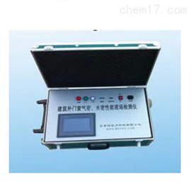 CX-1建筑门窗现场气密性检测仪