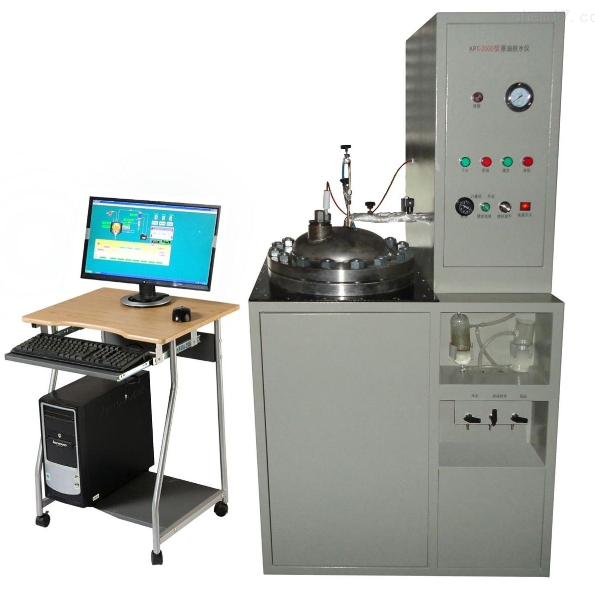 原油脱水仪供应商 专业生产