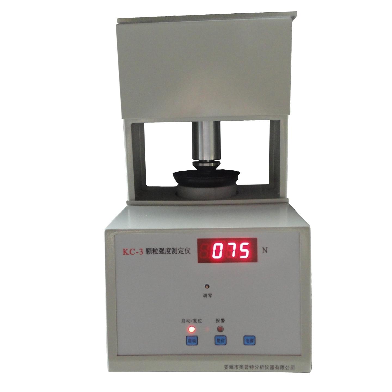 KGL-16型水样净化悬浮测定仪机械杂质分析仪