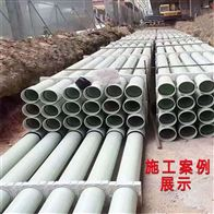 DN50-200可定制玻璃钢电力管道