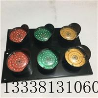 ZSD滑触线指示灯