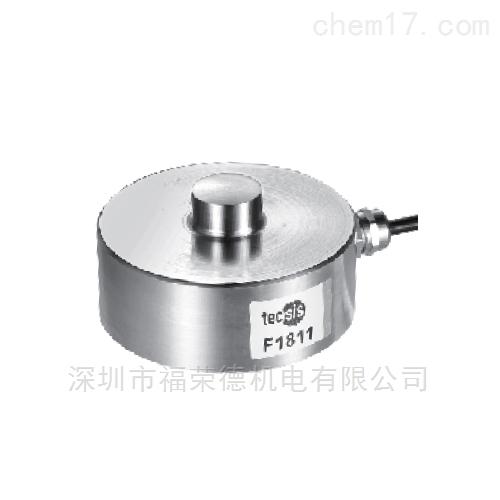 威卡F1811称重传感器,低轮廓盘式设计