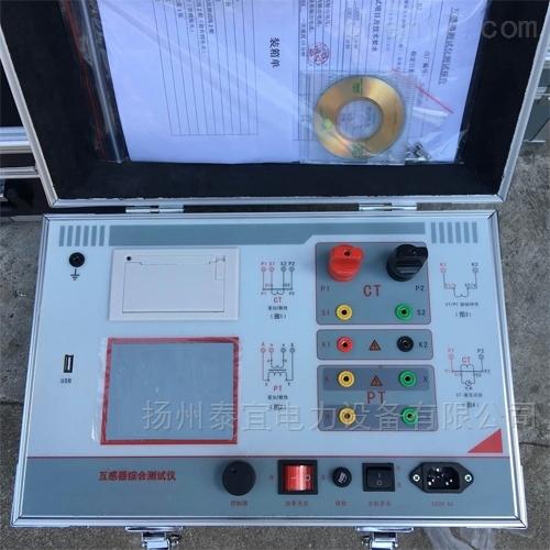 五级承试500V优质互感器伏安特性测试仪