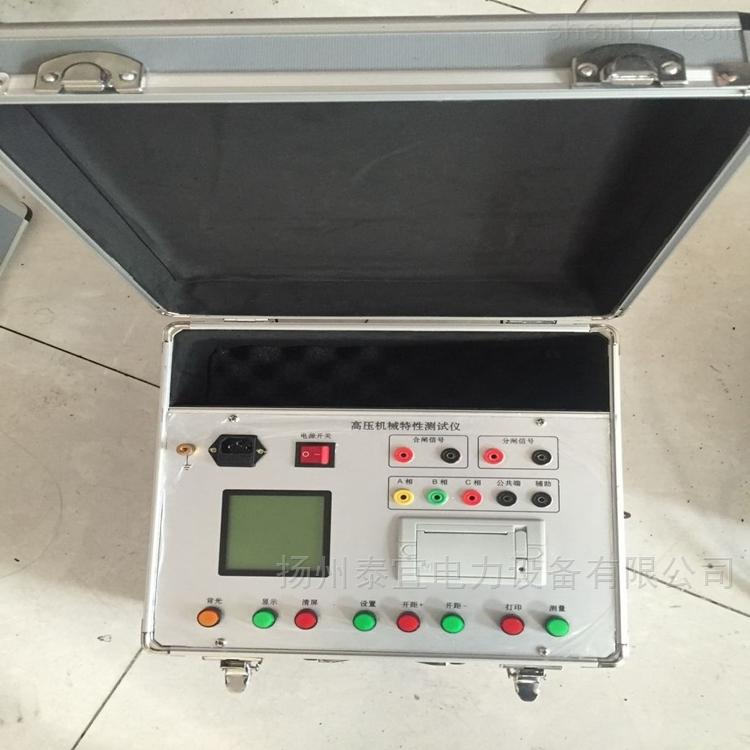 五级承试便携式直流断路器特性测试仪