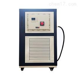 GDSZ-5040高低温循环测试箱巩义市科瑞仪器