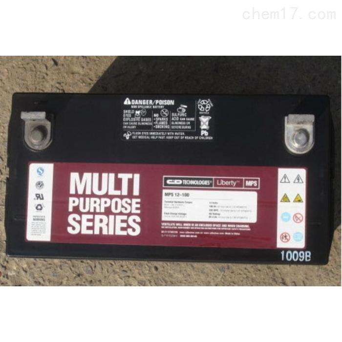 大力神蓄电池MPS12-100办事处