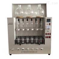 CXC-6粗纤维测定仪
