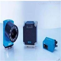CLV610-C3000 1071609西克固定式条形码扫描器CLV61x