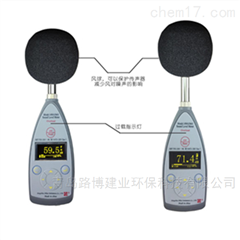 AWA5661型一级声级计低成本