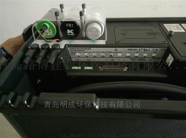 英国凯恩中文显示KM9506综合烟气分析仪