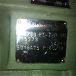 现货德国瑞克梅尔齿轮泵R25/16FL-Z-W-G1-R