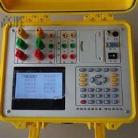 GSRLC变压器容量参数测试仪