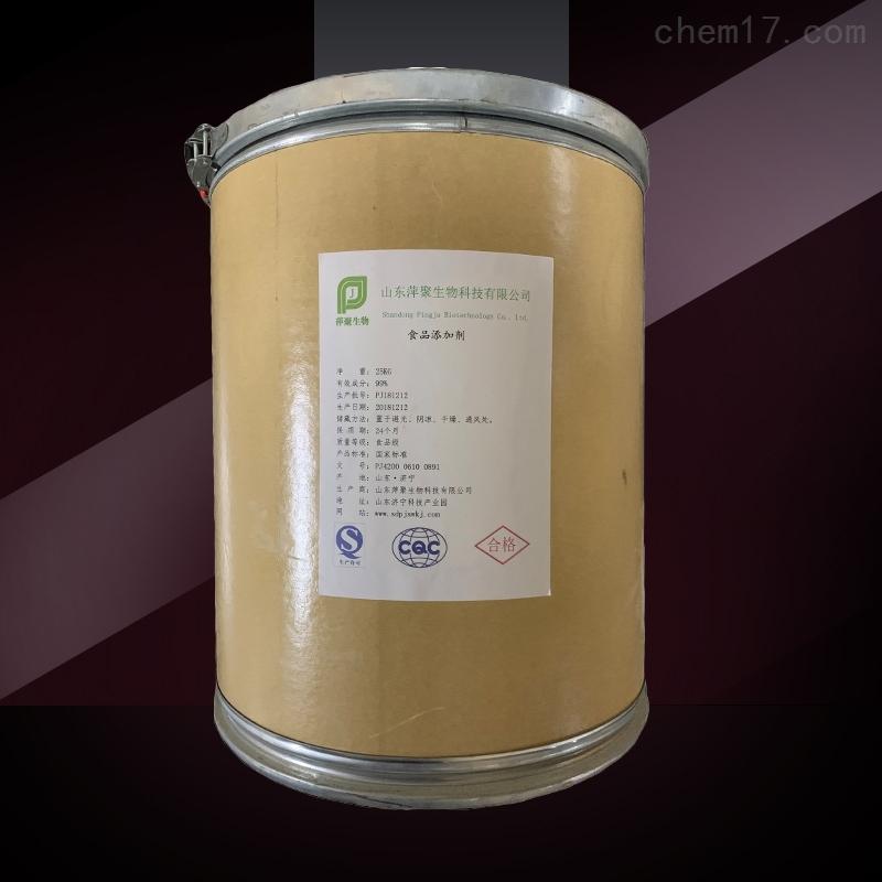 山东茶多酚生产厂家